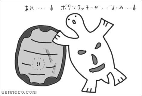 うさねこ.com_ぼたんクッキー20100328_3