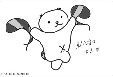 うさねこ.com_20100427_1
