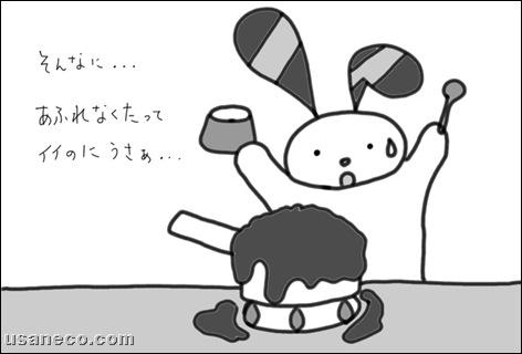 うさねこ.com_ゆるゆるコーヒー寒天20100427_2