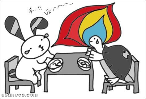 うさねこ.com_硯家20100428_1
