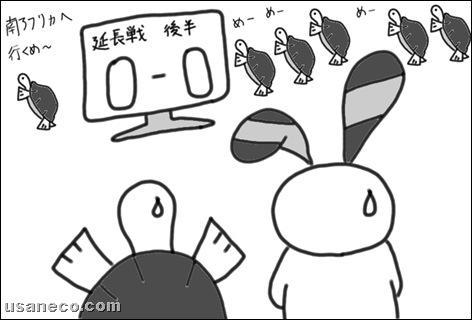 うさねこ.com_20100629_2