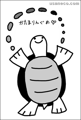 うさねこ.com_20101028_01