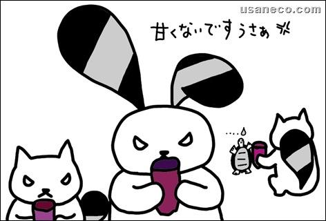 うさねこ.com_20101129_01