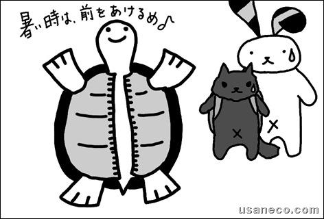 うさねこ.com_20101228_01
