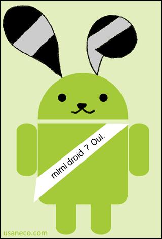 うさねこ.com_Android_20110330_02