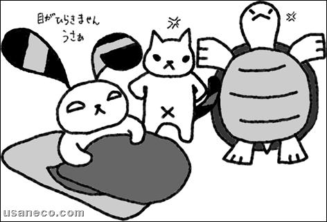 うさねこ.com_20110428_01