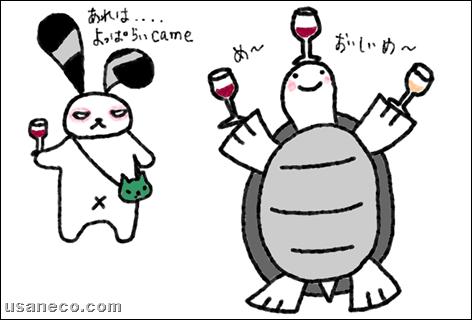 うさねこ.com_20110828_02