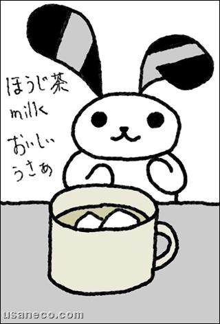 うさねこ.com_20110928_01
