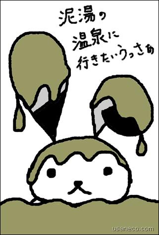 20120131_01