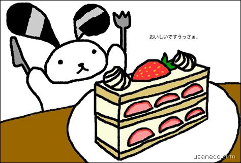 うさねこ.com_20120225_01