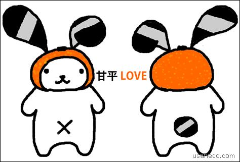 うさねこ.com_20120227_01