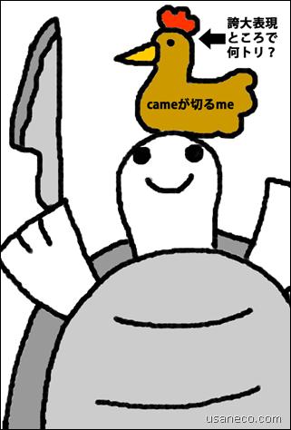 20120327_01