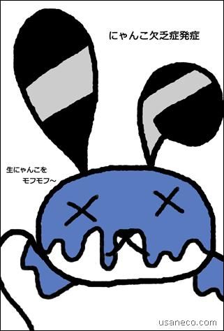 20120428_01