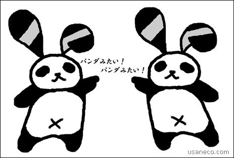 20120531_01