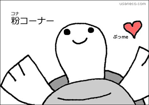 20120627_01