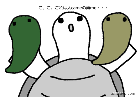 20120628_02png