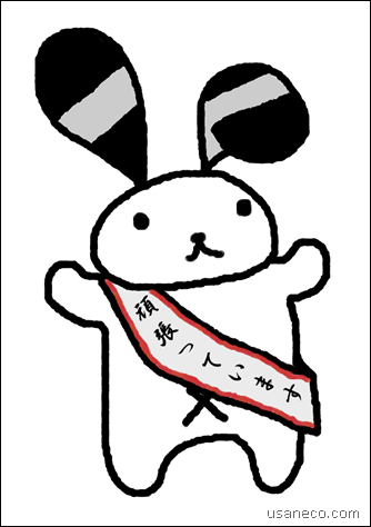 20120724_01