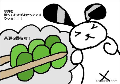 20120828_01