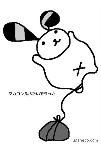 20121027_01