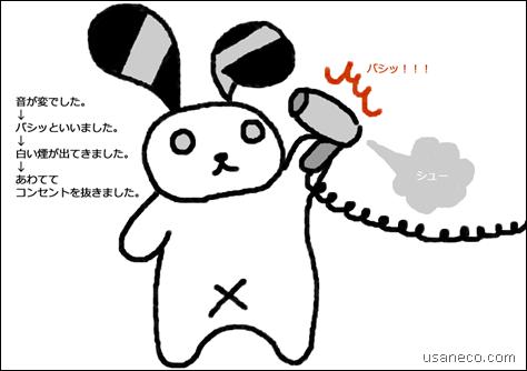 20121031_01
