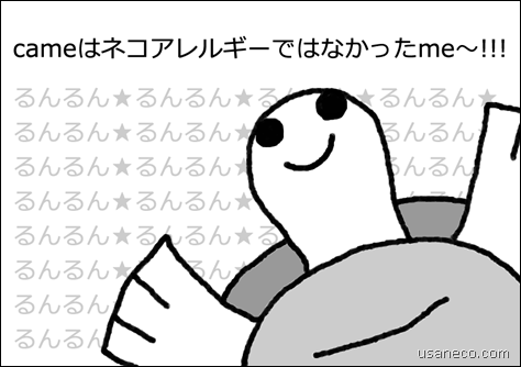 20121102_01
