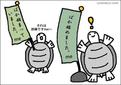 20121129_01