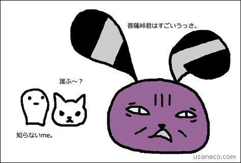 20121228_01
