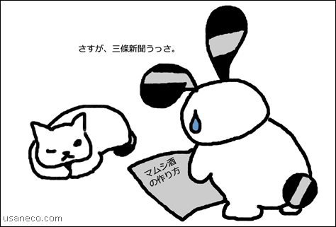 20121231_01