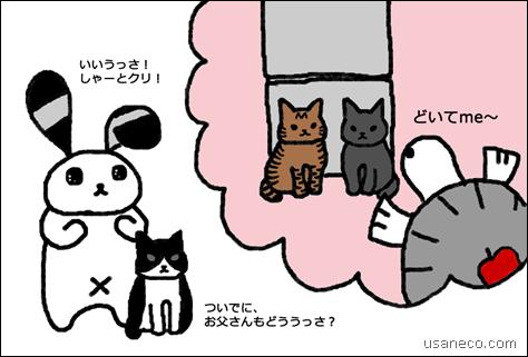 20130122_01