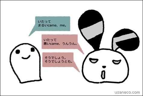 20130128_01