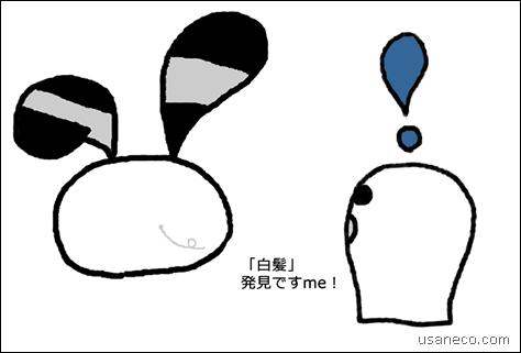 20130130_02