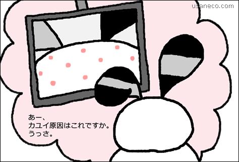 20130130_03