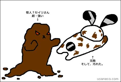 usaneco20130401_1